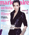 marieclaire_sep_09_tn